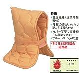 防災頭巾 【3?7歳用】 DKOSタイプ オレンジ 防炎協会認定品 大明企画