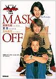MASK OFF―劇場版「仮面ライダーアギト」写真集