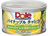 ドール パイナップルチャンク100%ジュース 227g×24個