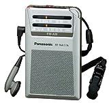 【Amazonの商品情報へ】Panasonic FM/AM 2バンド通勤ラジオ シルバー RF-NA17A-S