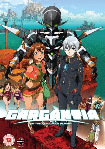 Gargantia On The Verdurous Planet Complete Series (Incl. Bonus OVAs) [DVD]