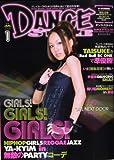 ダンス・スタイル (DANCE STYLE) 2009年 1月号 [雑誌]