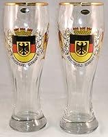 German Hefeweizen Wheat Beer Glasses, Set of 2 from Pinnacle Peak