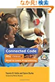 Connected Code: Why Children Need to Learn Programming (The John D. and Catherine T. MacArthur Foundation Series on Digita...