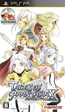 Tales of Phantasia: Narikiri Dungeon X [Japan Import]