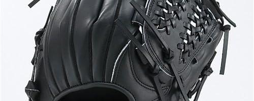 MIZUNO(ミズノ) 【一般】【軟式】内野手用プロモデル グローブ 井端選手モデル ブラック 8