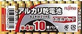 富士通 【ALKALINE】 アルカリ乾電池 単4形 10個パック LR03H(10S)