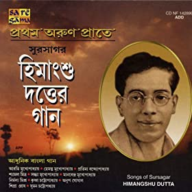 Protham Arunprate - Songs Of Himangshu Dutta