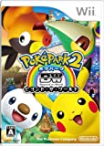 PokePark 2: Beyond the World [Japan Import]