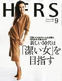 HERS (ハーズ) 2010年 09月号 [雑誌]
