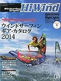 Hi-Wind (ハイウィンド) 2014年 04月号 [雑誌]