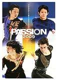 PASSION—フィギュアスケート男子シングルフォトブック〈2009〉