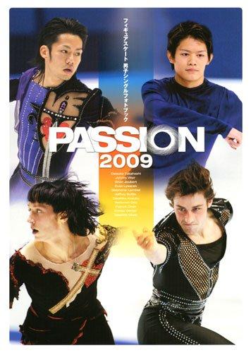 PASSION フィギュアスケート男子シングルフォトブック〈2009〉
