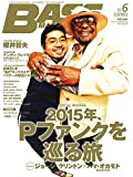 BASS MAGAZINE (ベース マガジン) 2015年 6月号 [雑誌]