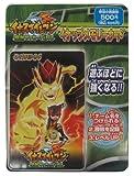 Inazuma Eleven - Inap Memory Card