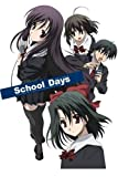 School Days ��1�� �̾��� [DVD]