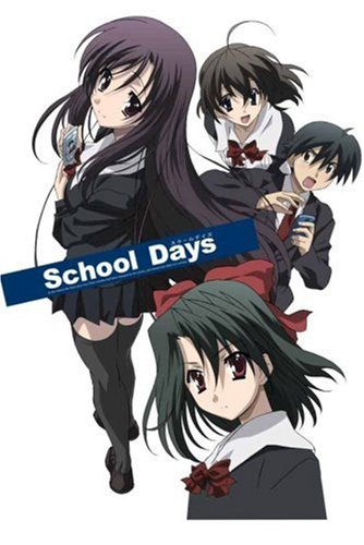 School Days 第1巻 通常版