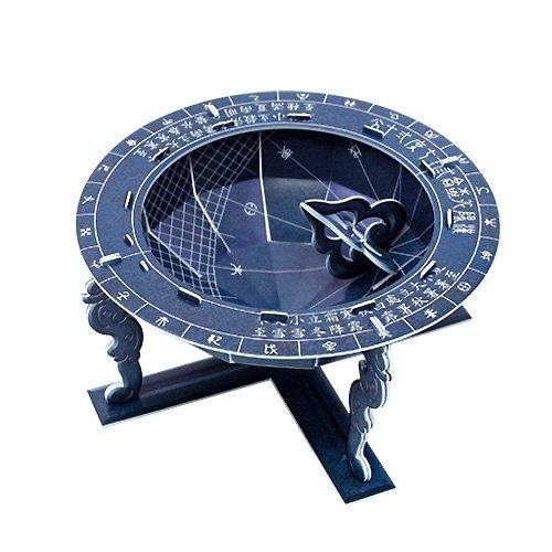 Jigsaw 3D Puzzle Korea History Series - Angbuilgu Sundial - 1