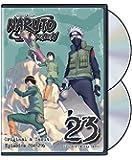 Naruto Shippuden Uncut Set 23 (ep.284-296)