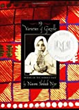 19 Varieties of Gazelle: Poems of the Middle East (0060097663) by Naomi Shihab Nye