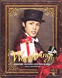 MAMORU MIYANO LIVE TOUR 2010 ~WONDERING!~ [Blu-ray]
