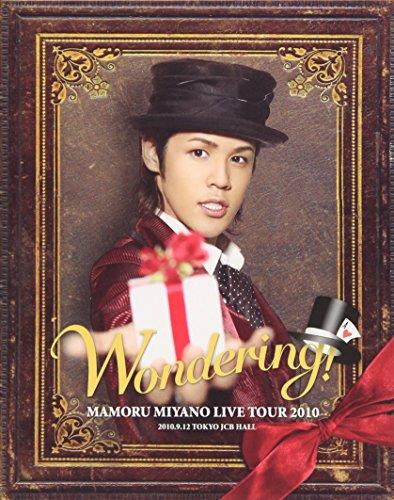 MAMORU MIYANO LIVE TOUR 2010 ~WONDERING!~ [Blu-ray] 宮野真守 宮野真守 キングレコード