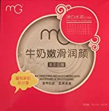MG Face Mask Set - 10 pcs Face Masks + 2 pcs Eye Masks (MG Whitening & Hydrating Face Mask Set)