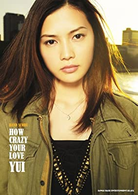 バンド・スコア YUI「HOW CRAZY YOUR LOVE」