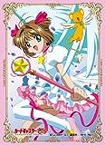 きゃらスリーブコレクション カードキャプターさくら 木之本 桜 (No.251)