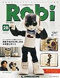 ロビ 28号 [分冊百科] (パーツ付)