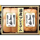 【お歳暮 2016年 厳選ギフト】 日本ハム 美ノ国ギフト (のし無し)