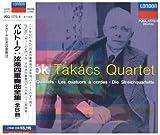バルトーク / 弦楽四重奏曲全集 タカーチ四重奏団(2CD)
