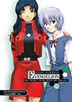 Neon Genesis Evangelion: The Shinji Ikari Raising Project Volume 11 (Neon Genesis Evangelion Mini)