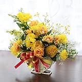 【母の日当日お届け(5月12日着)】黄色いバラとカーネーションの風水西のアレンジ【CT触媒加工】