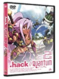 .hack // Quantum 2 [DVD]