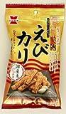 岩塚製菓 えびカリ 43g×10袋