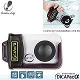 大作商事 DiCAPacα デジタルカメラ専用防水ケース WP-110