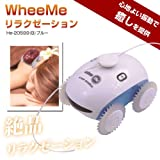 New Relaxation Robot ☆ Wheeme ! Blue He-20599 From Japan