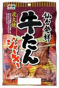 カネタ 仙台発祥牛たんジャーキー 60g