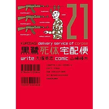51c-hg%2bheql._ss350_