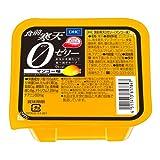 DHC食前寒天0(ゼロ)ゼリー(マンゴー味)
