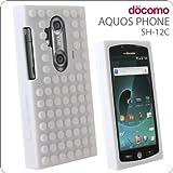[docomo AQUOS PHONE(SH-12C)専用] ブロックシリコンケース(ホワイト)【ジャケット/カバー】【スマートフォン/アクオスフォン/Android/アンドロイド/SH12C】