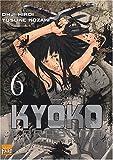 echange, troc Dessinateur: Yusuke Kozaki. Scénariste: Ohji Hiroi - Kyôko Karasuma T.6