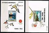東京五輪の切手/ギニア1965年・東京オリンピック小型シート2種完