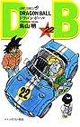 ドラゴンボール 第22巻 1990-07発売