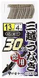 がまかつ(Gamakatsu) 糸付 徳用 三越ウナギ(茶) 13-4