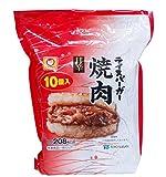 マルちゃん ライスバーガー焼肉 10個入(冷凍)1.2Kg