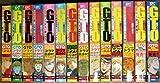 GTO コミック 全14巻完結セット (プラチナコミックス)