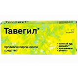 Tavegil 10 Antihistamine Tablets Contains 1.34mg Clemastine Hydrogen FREE SHIPPING From Ramarioman Shop