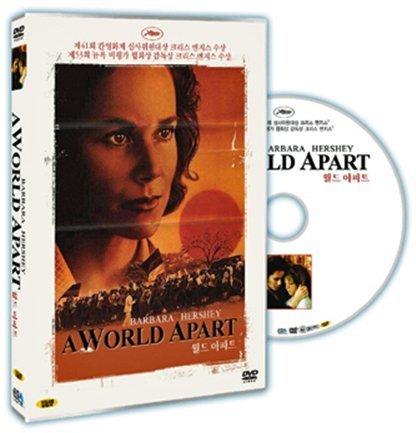 a-world-apart-1988-region-123456-compatible-dvd-by-barbara-hershey